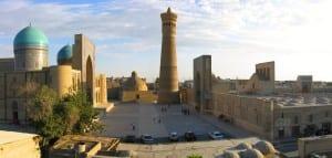 Imame Bukhari foi nascido e criado na cidade de Bukhara, na Ásia Central