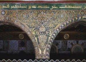 Parte da inscrição em árabe na escrita Kufic dentro do Domo da Rocha, construído em 691.