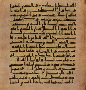 A página do Mus´haf de Uthaman mostrando parte da surata de Muhammad. Note a ausência de diacríticos.