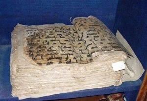 Um cópia do Mus´haf de Uthman, mantido no Palácio Topkapi em Istambul