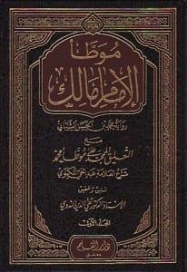 Obra seminal de Imam Malik, al-Muwatta