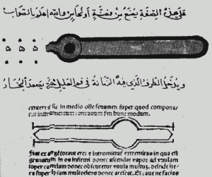 Inalador inventado por al-Zahrawi. No topo está o original em árabe, enquanto a tradução latina está na parte inferior.