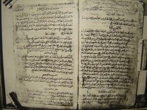 Escritos jurídicos baseados na madhab Hanbali escrito por Abu Dawud no final dos anos 800.