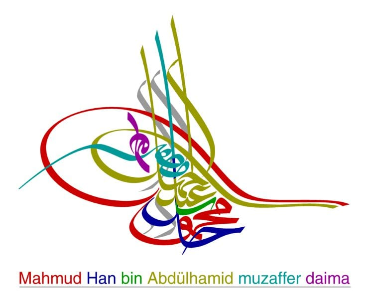 O tughra do Sultão Mahmud II, com um código de cores que mostra os vários aspectos da tughra.