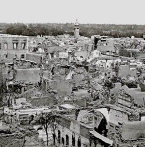O bairro Cristão de Damasco após os massacres drusos em 1860