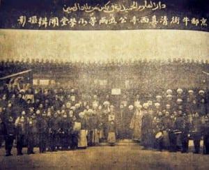 A abertura da Universidade Hamidiye em Pequim