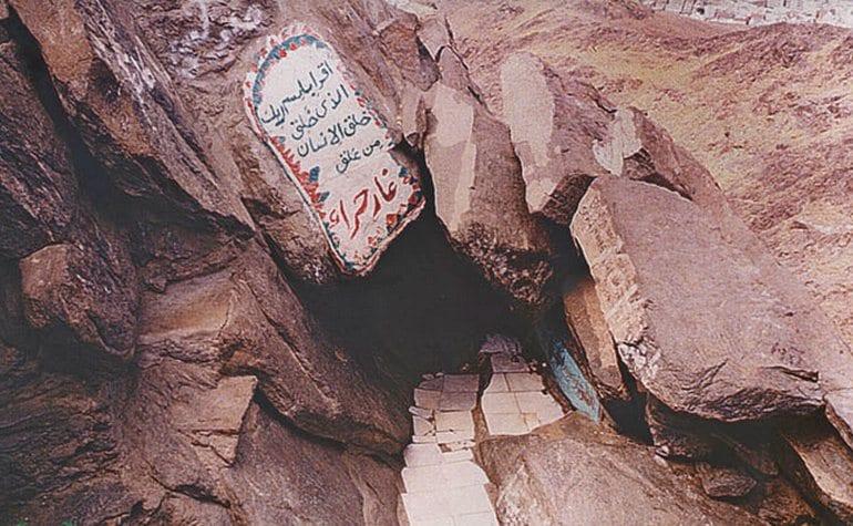 Caverna de Hira