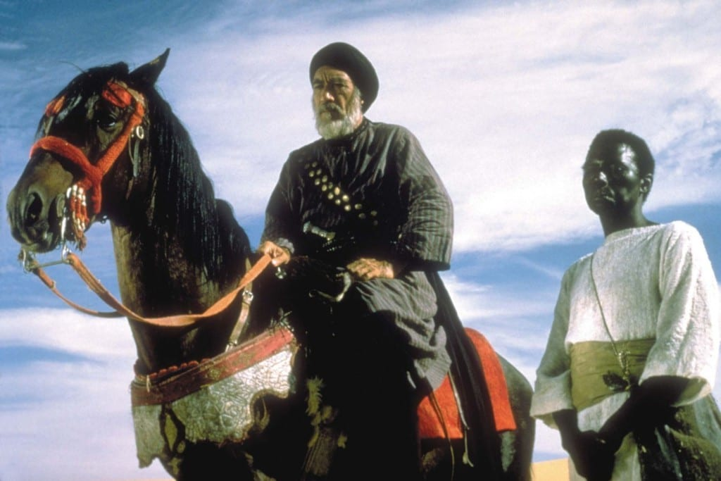 Filme A Mensagem sobre Profeta Muhammad