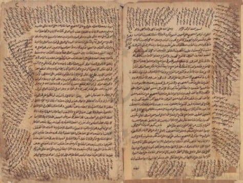 Manuscrito de Sahih Bukhari