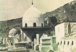 Tumba de Khadija antes de sua destruição