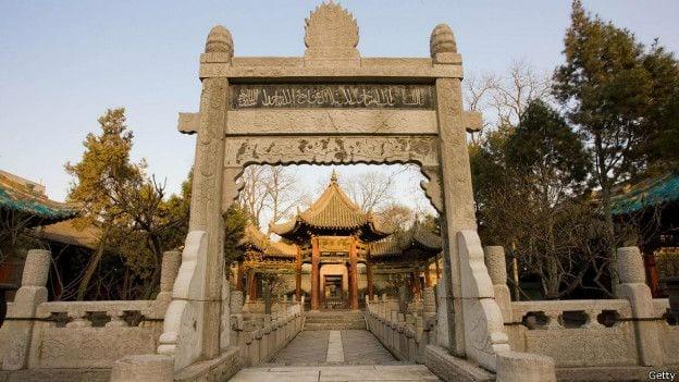 Grande Mesquita da China