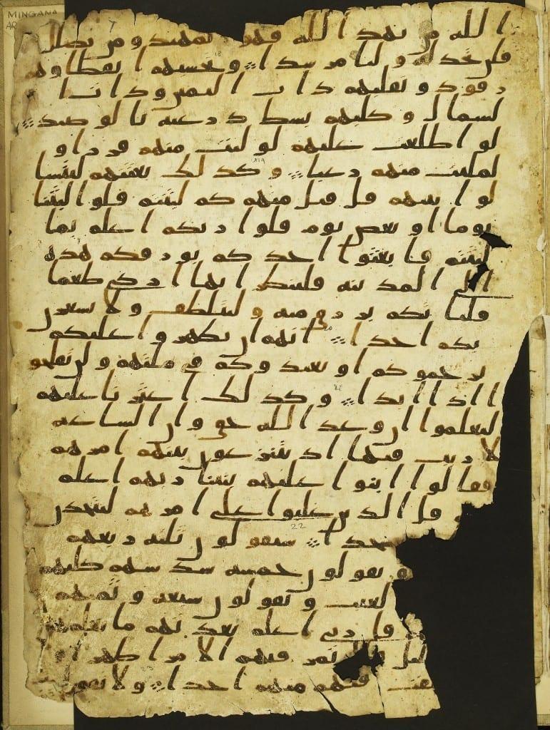 Alcorão Surata Al Kahf