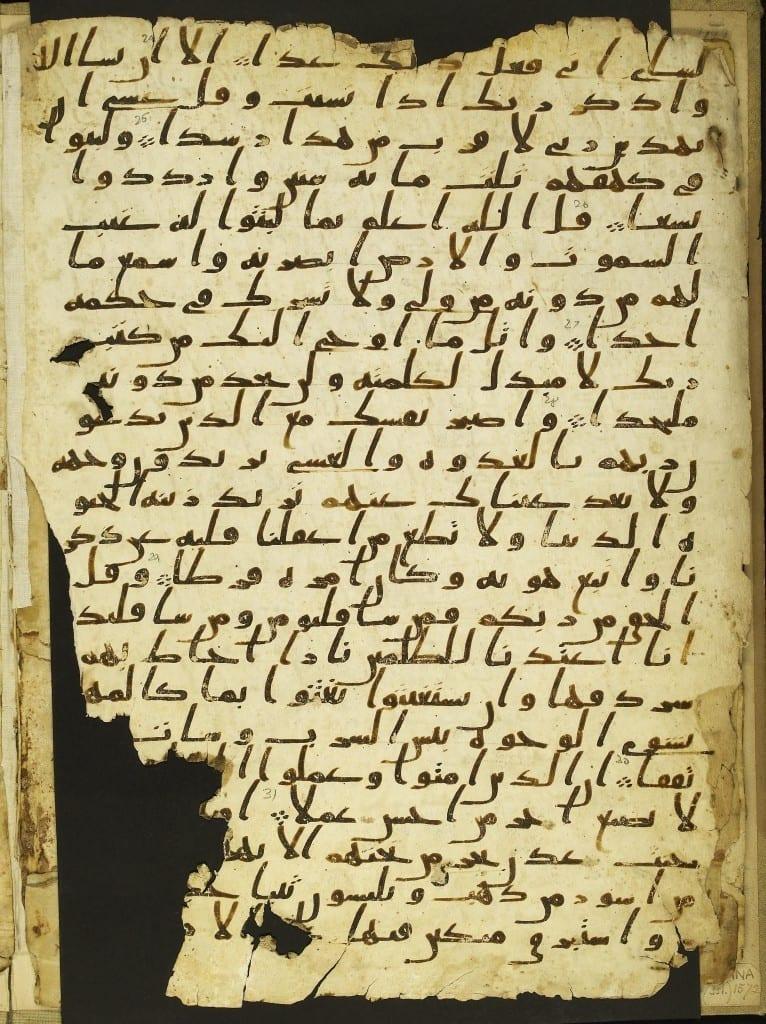 Versos 23 à 31 da Surata al Kahf