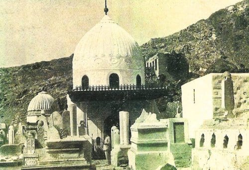 previous-tomb-of-lady-khadija-mualla