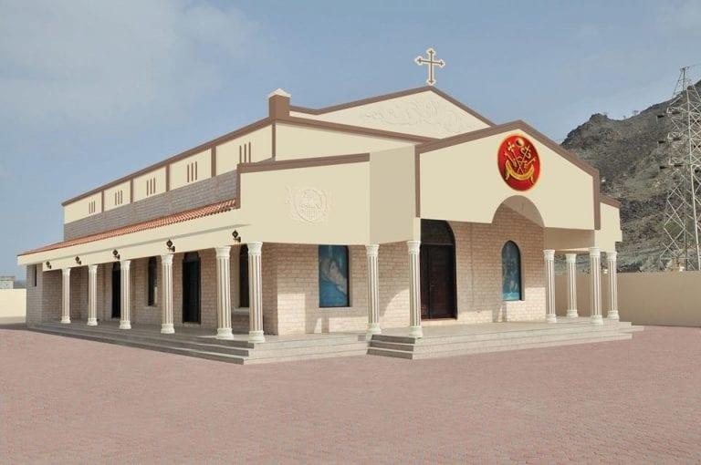 Projeto da Igreja Saint-Peter (Fujairah), em construção,