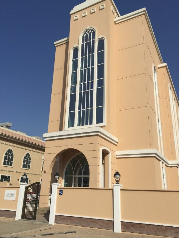 Igreja Mórmon (Abu Dabi)