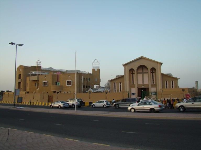 "Catedral ""Família Sagrada"" (Kuwait City)"