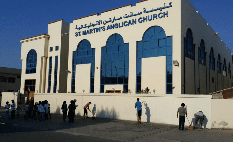 Igreja Anglicana Saint-Martin (Sharjah)