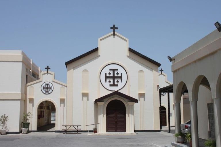 Catedral Saint-Christophe (Manama)