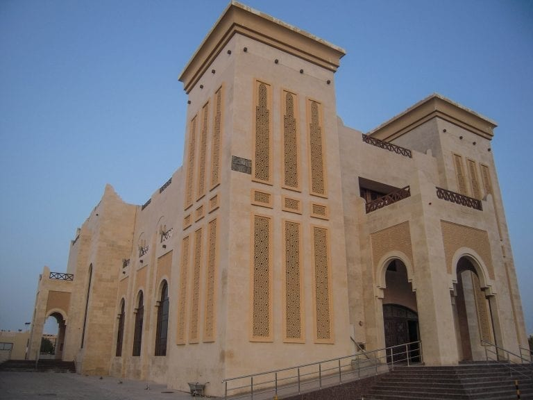 Igreja Copta Saint-Peter and Saint-Paul (Doha)