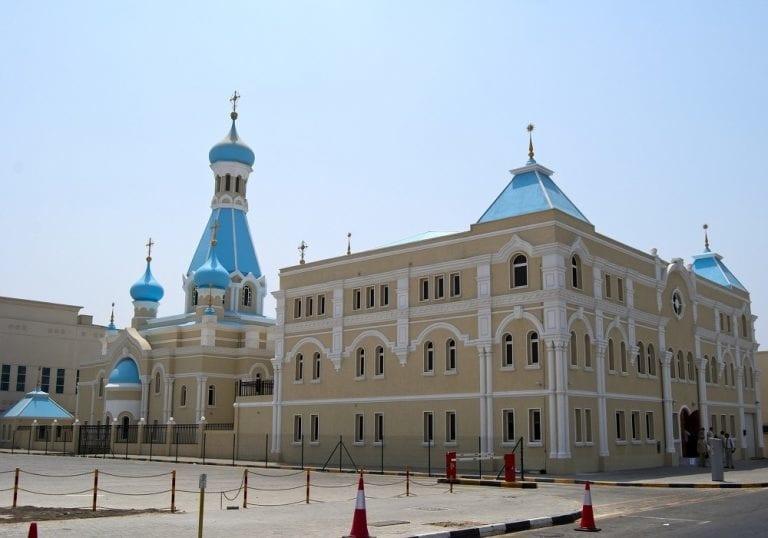Igreja Saint Philippe (Sharjah)