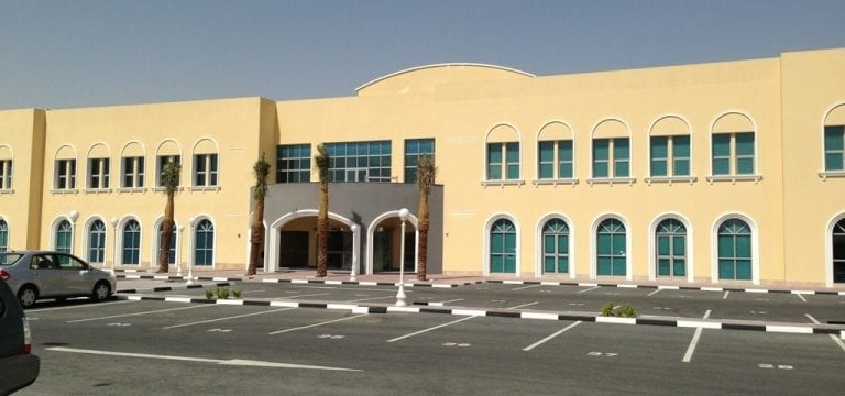 Igreja Anglicana da Epifania (Doha)