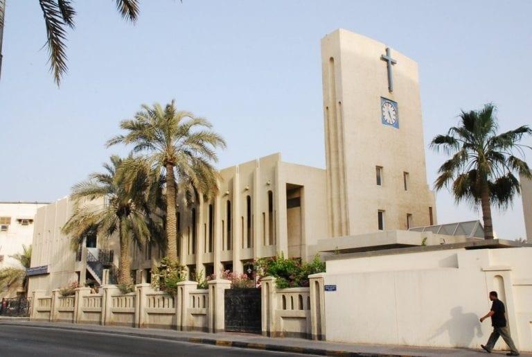 Catedral Nossa-Senhora-do-Sagrado-Coração (Manama), a igreja mais antiga do Golfo.