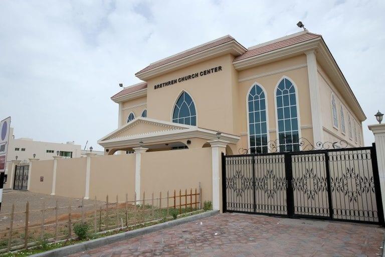 Igreja Brethren (Abu Dabi)