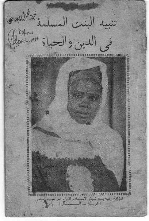 Sheikha Ruqayya Niassa
