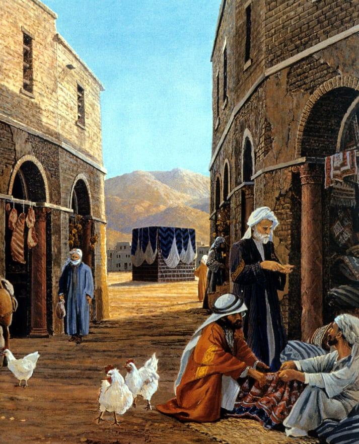 Ilustração de Meca no início do Islamismo