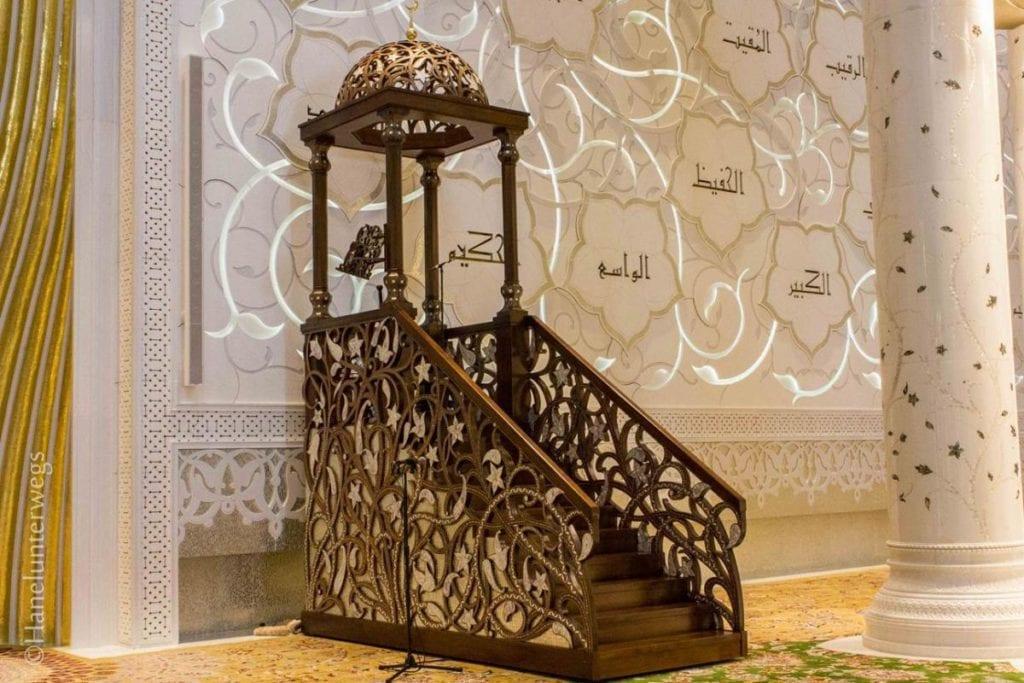 Mimbar da Mesquita de Abu Dhabi