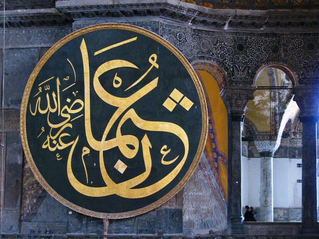 Uthman em árabe