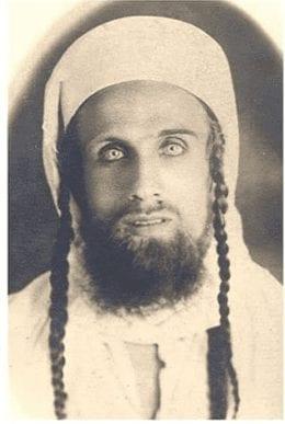 Sayyid Shaykh Suhayl al-Khatib