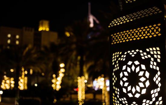 Ramadan em Dubai