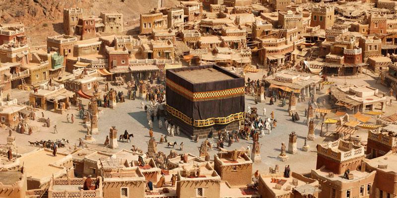 Meca Antiga