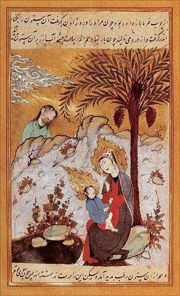 Jesus e Maria no Islam